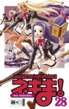 Akamatsu, Ken Negima! Magister Negi Magi 28