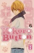 Usami, Maki Kokoro Button 06