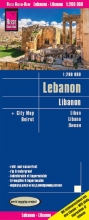Reise Know-How Verlag Peter Rump, Reise Know-How Landkarte Libanon Lebanon (1:200.000)