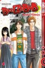 Tamura, Ryuhei Beelzebub 04