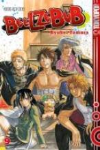 Tamura, Ryuhei Beelzebub 09