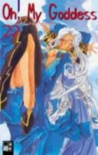 Fujishima, Kosuke Oh! My Goddess 22. Die Allianz