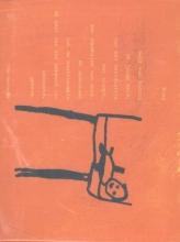 Ida  Gerhardt Plint Poeziekaart Navulset `Wieg` Ida Gerhardt 7337