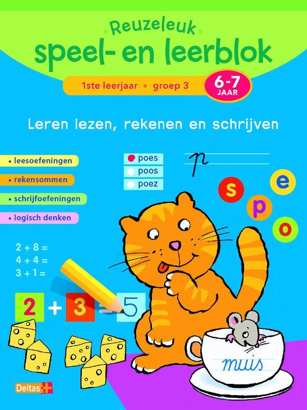 ,Reuzeleuk speel- en leerblok 1ste leerjaar; Groep 3; 6-7 jaar
