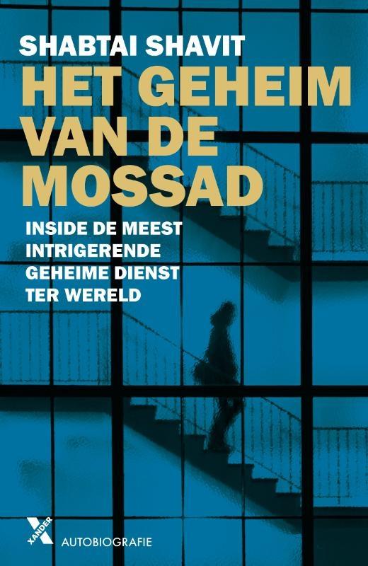Shabtai Shavit,Het geheim van de Mossad