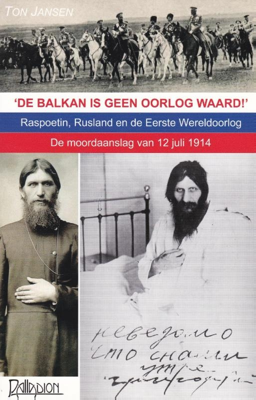 Ton Jansen,De Balkan is geen oorlog waard!