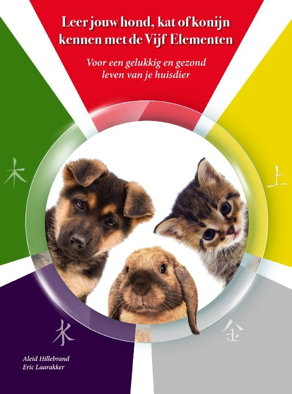 Aleid Hillebrand, Eric Laarakker,Leer jouw hond, kat of konijn kennen met de Vijf Elementen