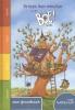 <b>Marian van Gog</b>,BOE!kids Ik lees tien minuten met de BOE!kids