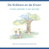 Marga  Vogel ,De Knikkers en de Kroon