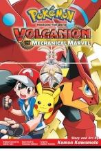 Kawamoto, Kemon,   Tomioka, Atsuhiro Pokémon the Movie