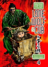 Koike, Kazuo New Lone Wolf and Cub, Volume 4