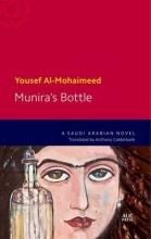 Al Mohaimeed, Yousef Munira`s Bottle