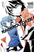 Jin Kagerou Daze The Manga 1