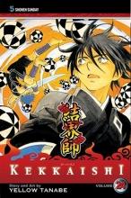 Tanabe, Yellow Kekkaishi 24
