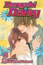 Motomi, Kyousuke Dengeki Daisy 5