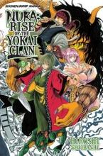 Shiibashi, Hiroshi Nura Rise of the Yokai Clan