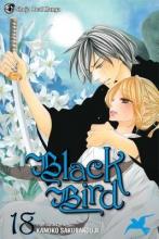 Sakurakouji, Kanoko Black Bird 18