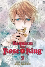 Kanno, Aya Requiem of the Rose King 3