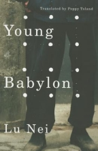 Nei, Lu Young Babylon