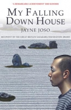 Joso, Jayne My Falling Down House
