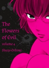 Oshimi, Shuzo Flowers of Evil, Volume 4