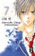 Minase, Ai Namida Usagi - Trnenhase 07