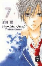 Minase, Ai Namida Usagi - Tränenhase 07