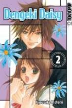 Motomi, Kyosuke Dengeki Daisy 02