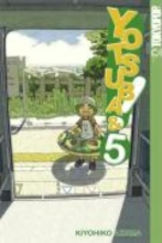 Azuma, Kiyohiko Yotsuba&! 05