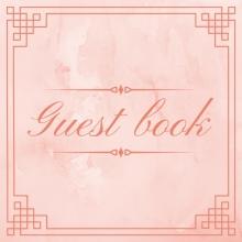 Mooie Gastenboeken , Aquarel Watercolor Gastenboek voor Huwelijk | Bruiloft | Verjaardag | Babyshower | Babyborrel | Verjaardag | Pensioen | Feest en meer