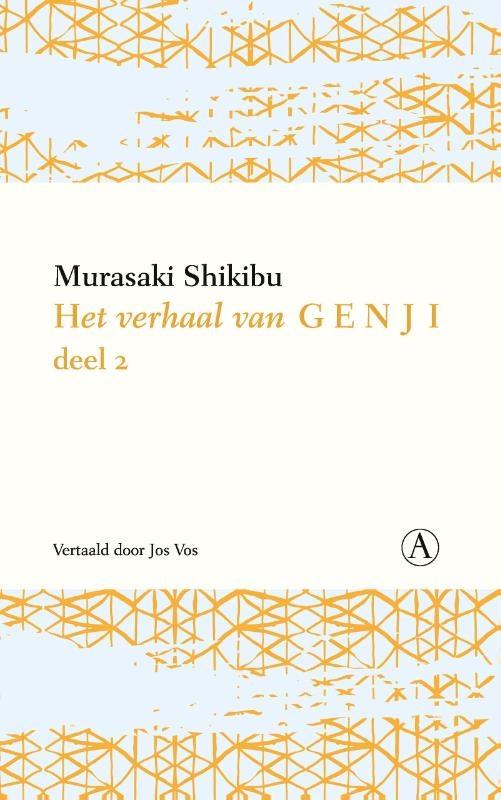 Murasaki Shikibu,Het verhaal van Genji II