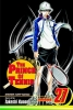 Konomi, Takeshi,The Prince of Tennis 27