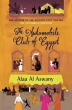 Aswany, Alaa Al Automobile Club of Egypt