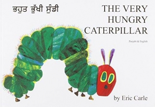 Very Hungry Caterpillar in Panjabi and English