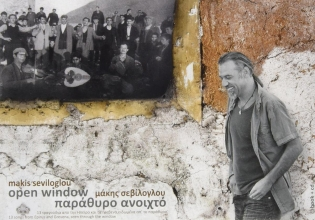 PARATHYRO ANOIHTO OPEN WINDOW. (Boek+CD)  13 songs from Epirus and Grevena, seen through the window.