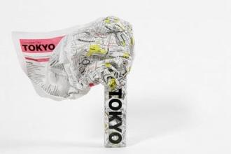 Tokyo Crumpled City Map