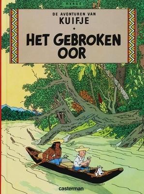 Hergé,Het gebroken oor