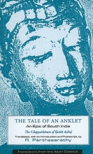 Atikal, Ilanko The Tale of an Anklet