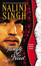Singh, Nalini Tangle of Need