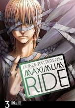 Patterson, James Maximum Ride 3