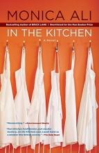 Ali, Monica In the Kitchen