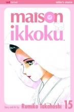 Takahashi, Rumiko Maison Ikkoku, Volume 15