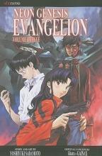 Sadamoto, Yoshiyuki Neon Genesis Evangelion 12