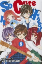 Ikeyamada, Go So Cute It Hurts!!, Volume 5