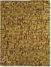 Hieroglyphics Journal
