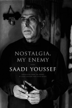 Youssef, Saadi Nostalgia, My Enemy