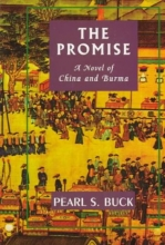 Buck, Pearl S. The Promise