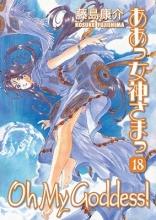 Fujishima, Kosuke Oh My Goddess! 18