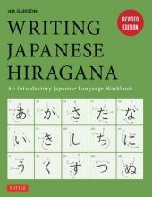 Jim Gleeson Writing Japanese Hiragana