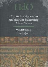 Moshe  Sharon Corpus Inscriptionum Arabicarum Palaestinae, Volume Six: -J (1)-